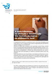 Nova tributação na afetação e desafetação dos imóveis do regime de Alojamento Local