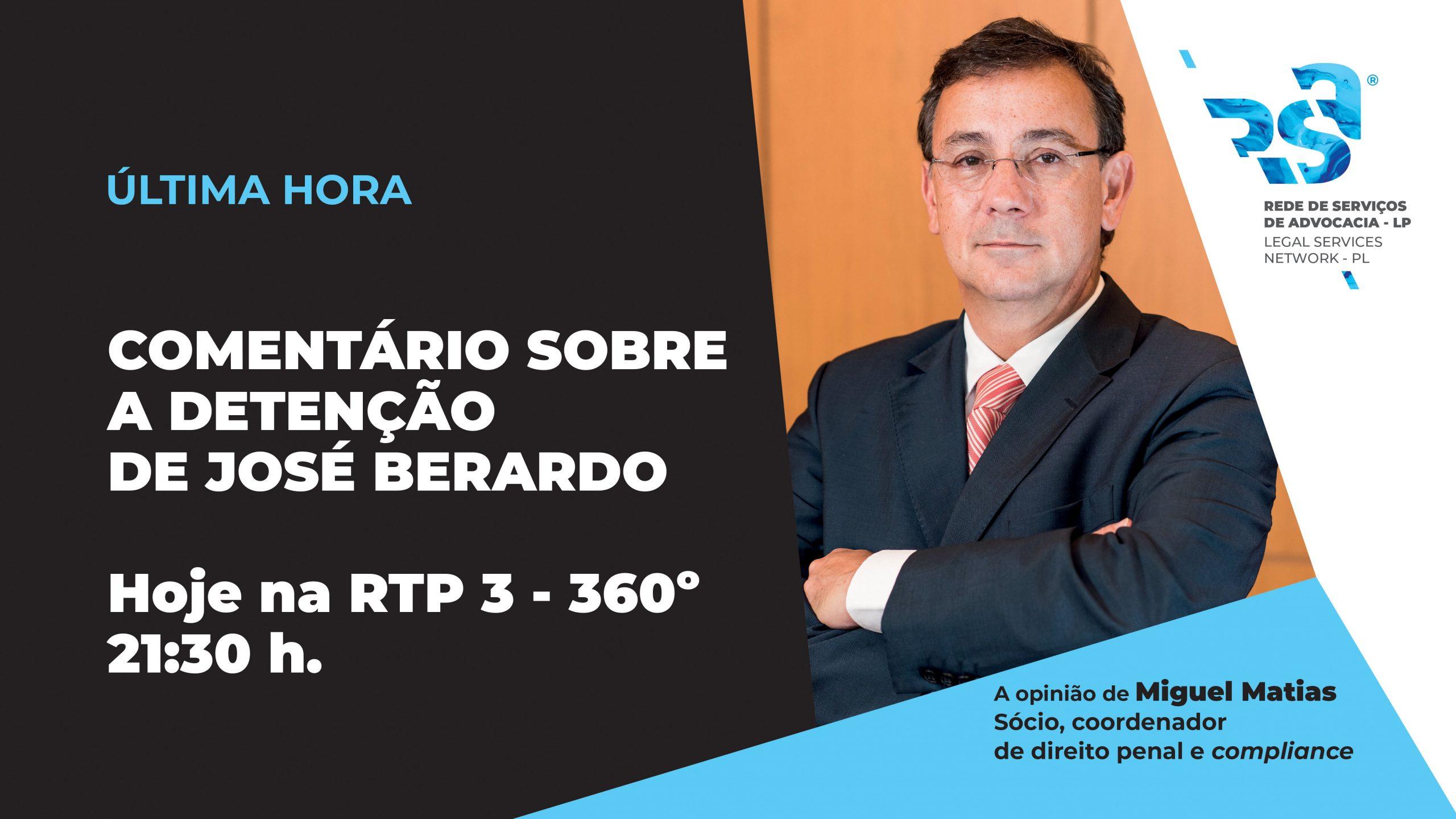 Última Hora - Miguel Matias comenta detenção de Joe Berardo