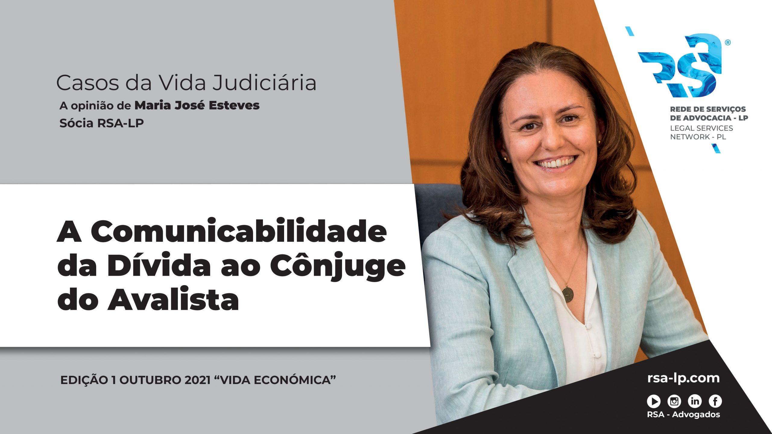 A Comunicabilidade da Dívida ao Cônjuge do Avalista